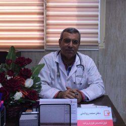 عملية جراحية في ايران