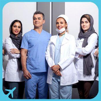 الدكتور شاهروخ يغانه متخصص في طب و جراحة وتجميل الاسنان في ايران