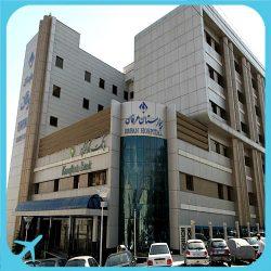 مستشفى عرفان في طهران