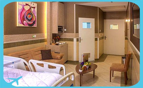 مستشفى جواد الأئمة في مشهد ايران