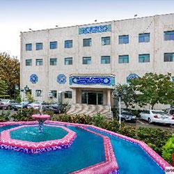 مستشفى جواد الأئمة في مشهد