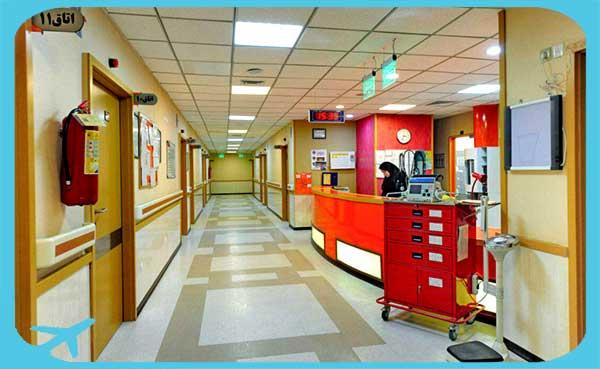 افضل خدمات السياحة العلاجية للمرضى الاجانب في مستشفى شمال في مازندران ايران
