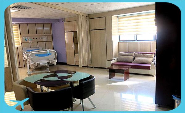 أجنجة لكبار الشخصيات مزودة بأفضل وسائل الراحة في مشفى مهر في مشهد ايران