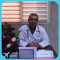 الدكتور محمد روشني أخصائص جراحة الجهاز الهضمي و جراحات معالجة السمنة في ايران