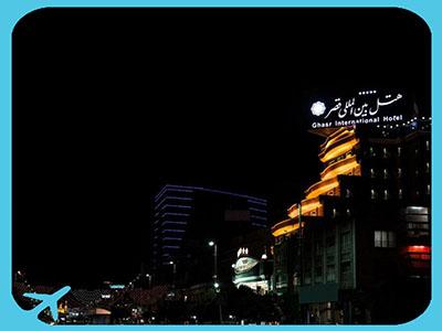 خدمات مميزة للنزلاء في فندق قصر الدولي في مشهد ايران