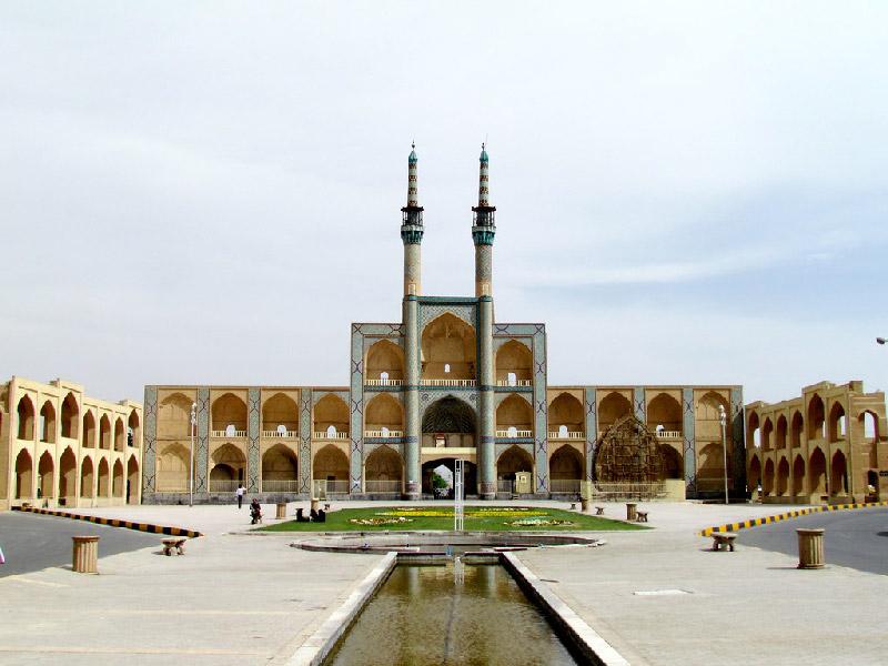 السياحة والعلاج في مدينة يزد في ايران
