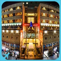 فندق طوس في مشهد ايران