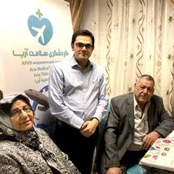 تجربة علاج الماء الأبيض في ايران