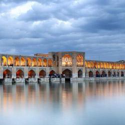 اصفهان نصف العالم - آريا مدتور