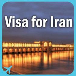 تأشيرة ايران