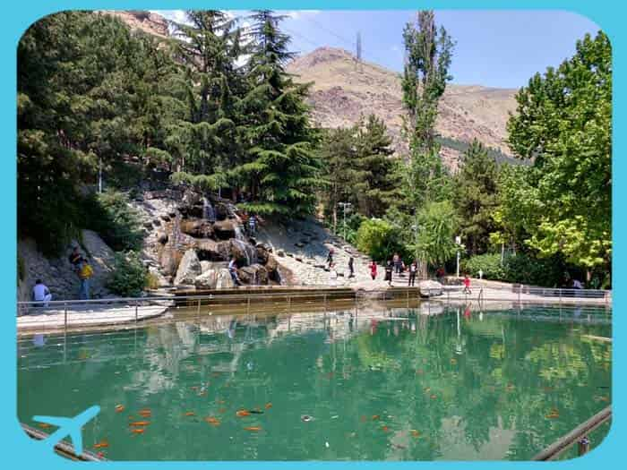 حديقة جمشيدية