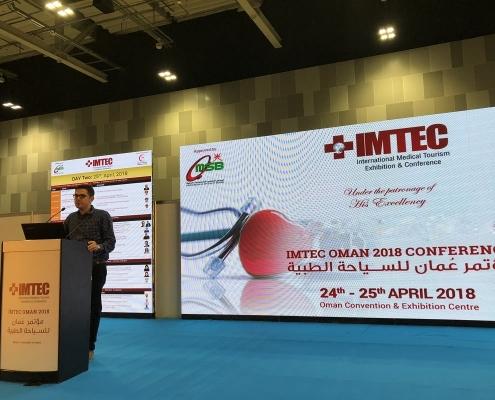 محاضرة المدير التنفيذي لشركة آريا مدتور في مؤتمر ومعرض عمان للسياحة الطبية