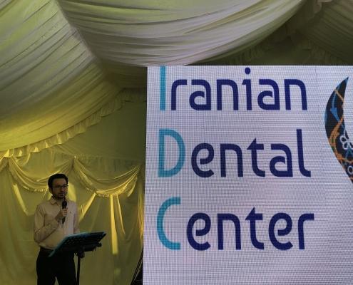 محاضرة مدير شركة آريا مدتور في مؤتمر ومعرض عمان للسياحة الطبية