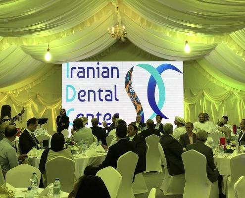 مشاركة ايران في مؤتمر السياحة العلاجية والرعاية الطبية في سلطنة عمان 2018