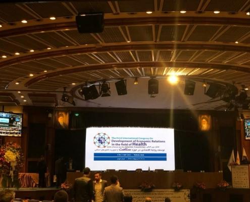 في إحدى جلسات مؤتمر تطوير العلاقات الاقتصادية في مجال الصحة في طهران