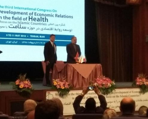 آريا مدتور تشارك في مؤتمر تطوير العلاقات الاقتصادية في مجال الصحة