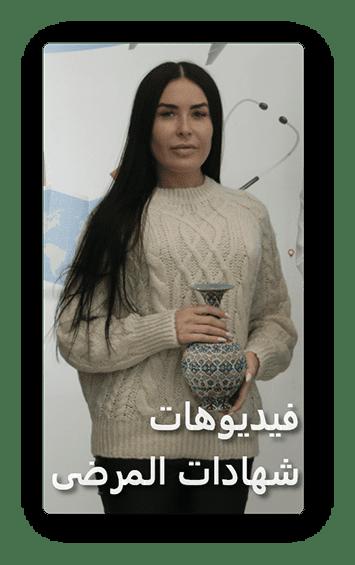 فيديوهات تجارب تكبير الثدي في ايران