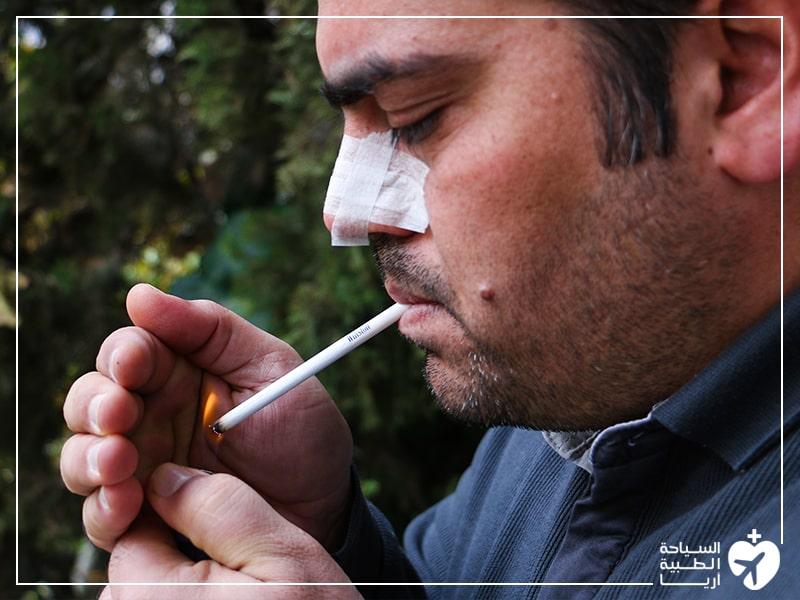 التدخين بعد عملية تجميل الانف