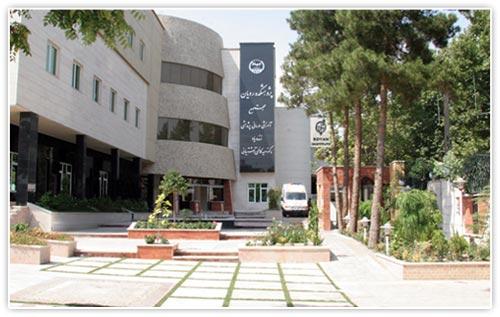 إنضاج البويضات في المختبر في إيران