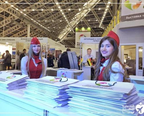 معرض موسكو مدشو في روسيا