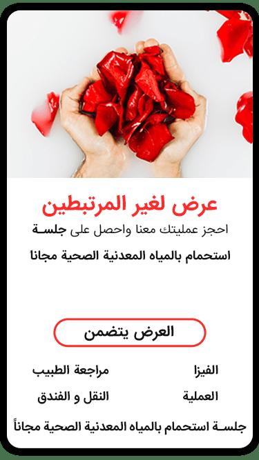 عرض عيد الحب للعازبين غير المرتبطين من آريا مدتور