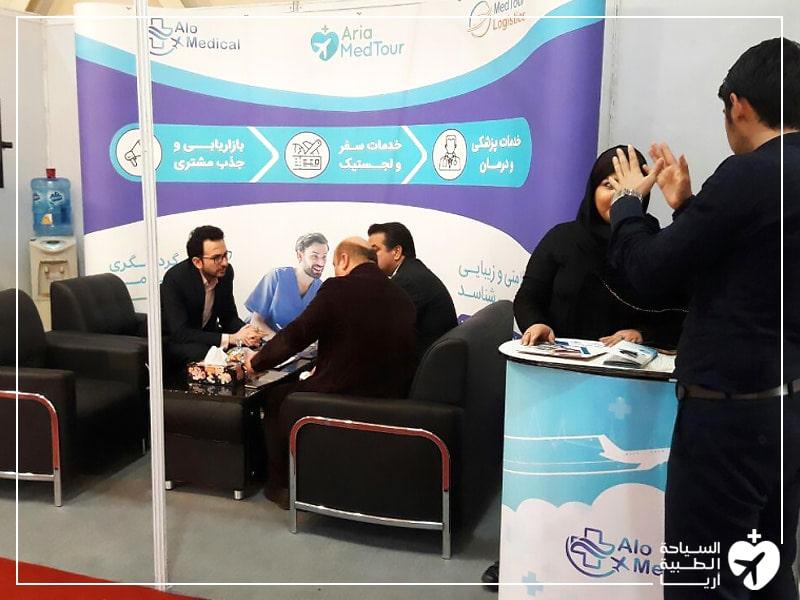 مشاركة آريا مدتور في معرض طهران الدولي للسياحة 2019