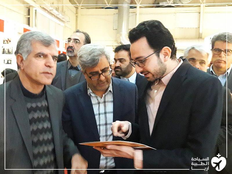 آريا مدتور تشارك في معرض طهران الدولي للسياحة 2019