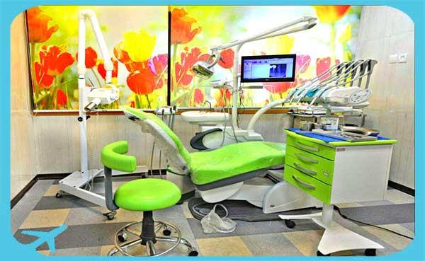 أفضل عيادة اسنان في ايران