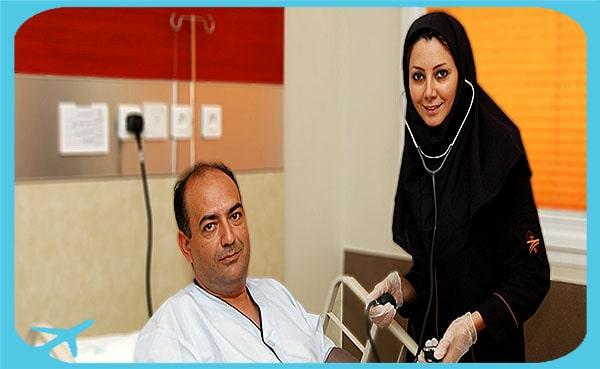 افضل خدمات الرعاية الصحية في ايران
