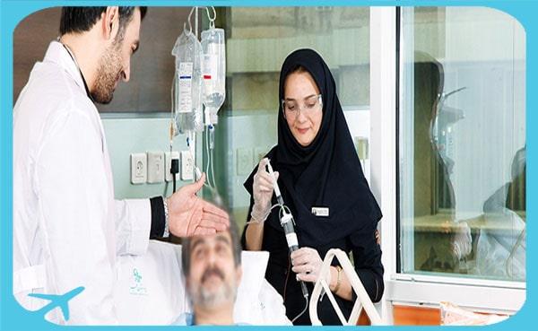 الرعاية الصحية في ايران