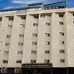 مستشفى ابن سينا في طهران