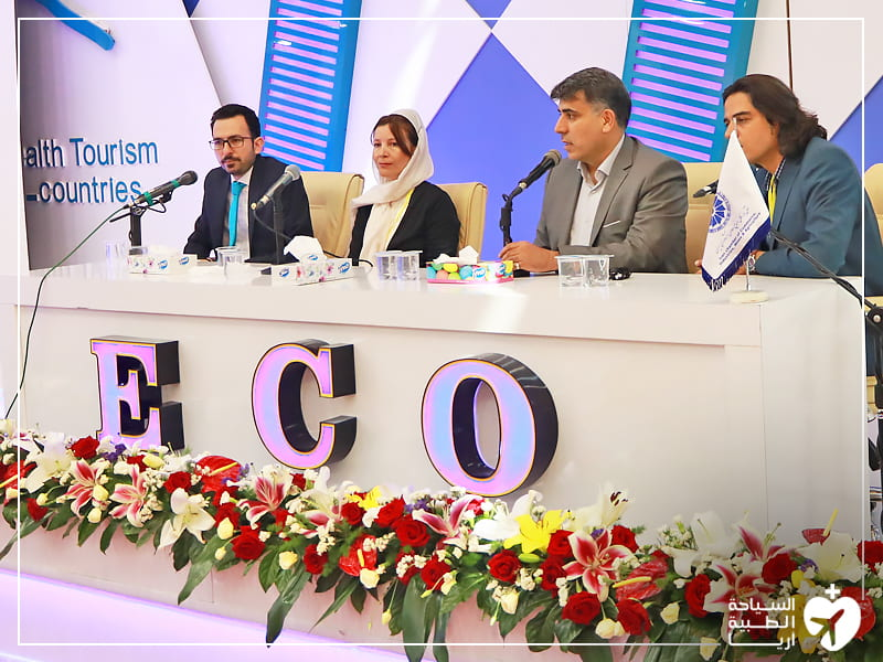 معرض ومؤتمر إيكو للسياحة الطبية في ايران