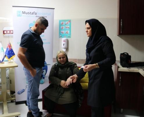 الفحوصات قبل عملية تكميم المعدة في ايران