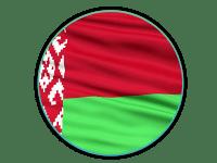 مرضى من بلاروسيا في ايران