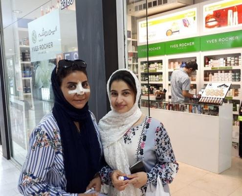 ذكرى من عمان في طهران ايران