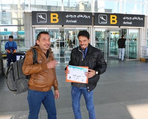استقبال مريضنا من العراق في المطار في ايران