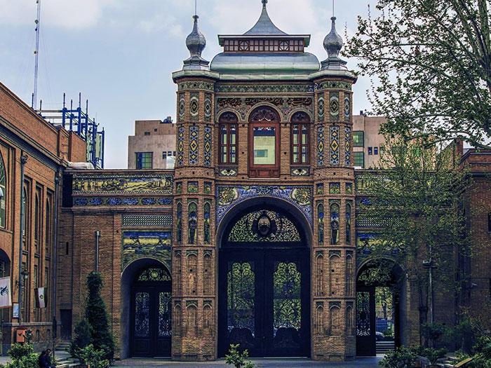 المتحف الوطني في طهران