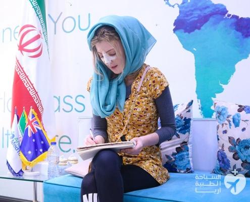 تجربة ايميل من استراليا مع تجميل الانف في ايران