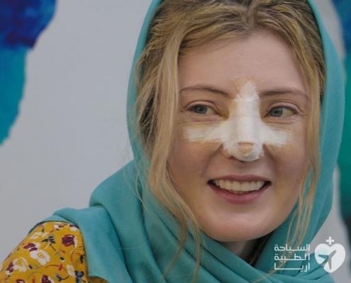 بعد عملية تجميل الانف في ايران