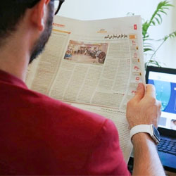 تقرير صحيفة همشهري عن آريا مدتور