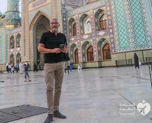 سياحة وعلاج لمريض سويسري في ايران