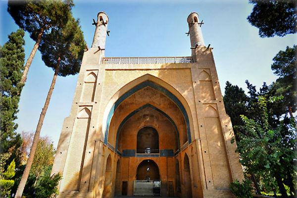 منار جنبان في اصفهان