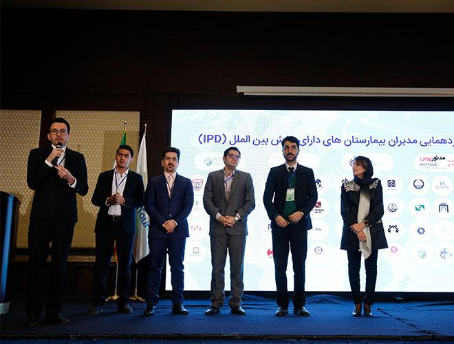 ملتقى السياحة الطبية في ايران