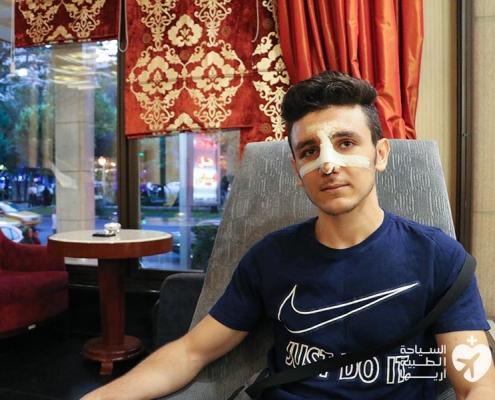 مريض تجميل الانف من النمسا في ايران