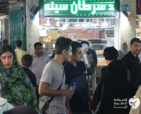 رحلة سياحة طبية في ايران لإجراء تجميل الانف