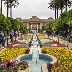المعالم السياحية في شيراز