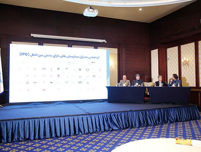 ملتقى السياحة الصحية في طهران