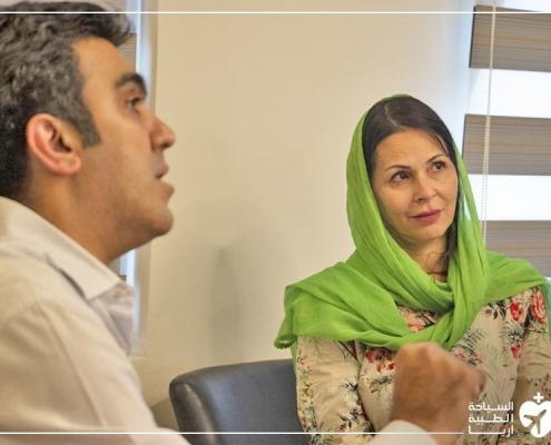تجربة تجميل الانف لسيدة أمريكية في ايران