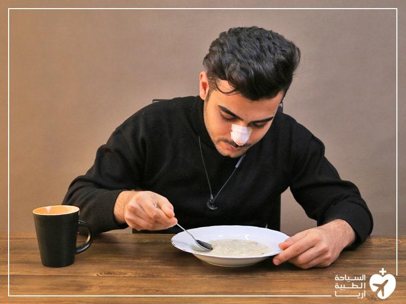 ماذا آكل بعد عملية تجميل الانف