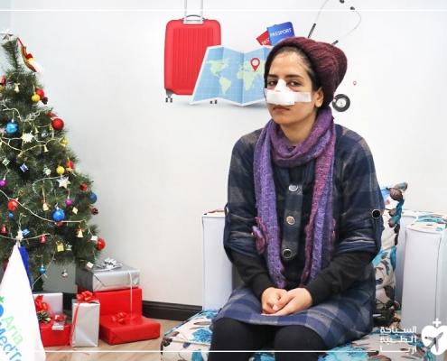 تجربة شابة عراقية مع عملية تجميل الانف في ايران